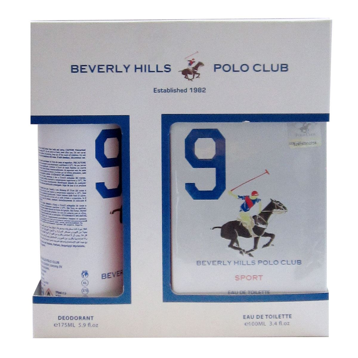 Beverly hills polo club mens gift set nine  - Sanborns