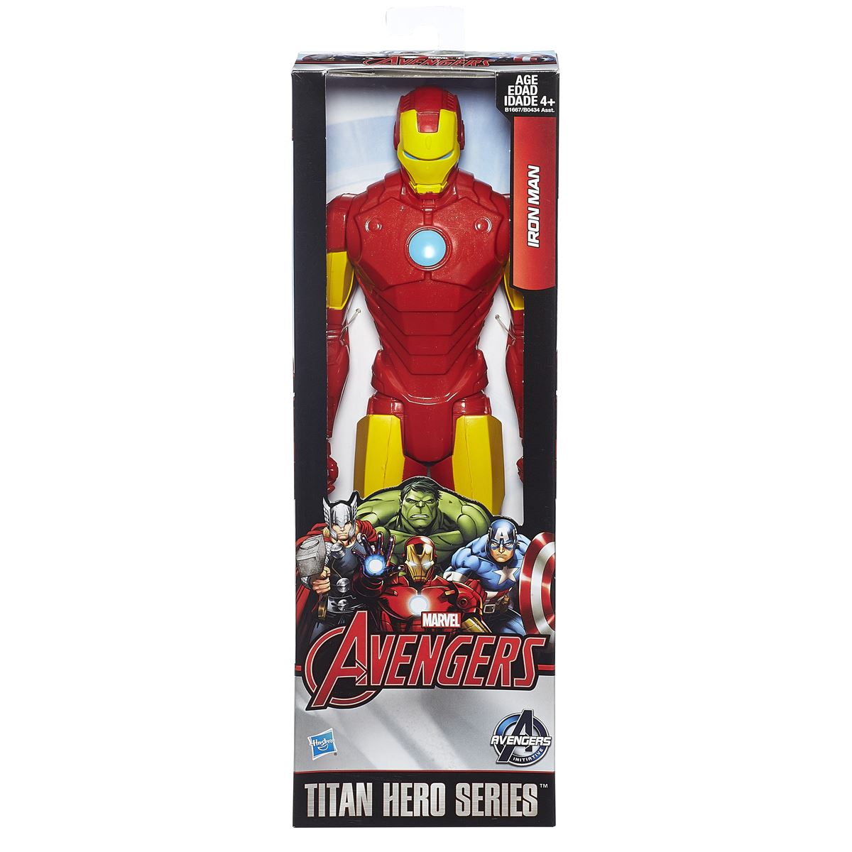 Avengers iron man 12' solid  - Sanborns
