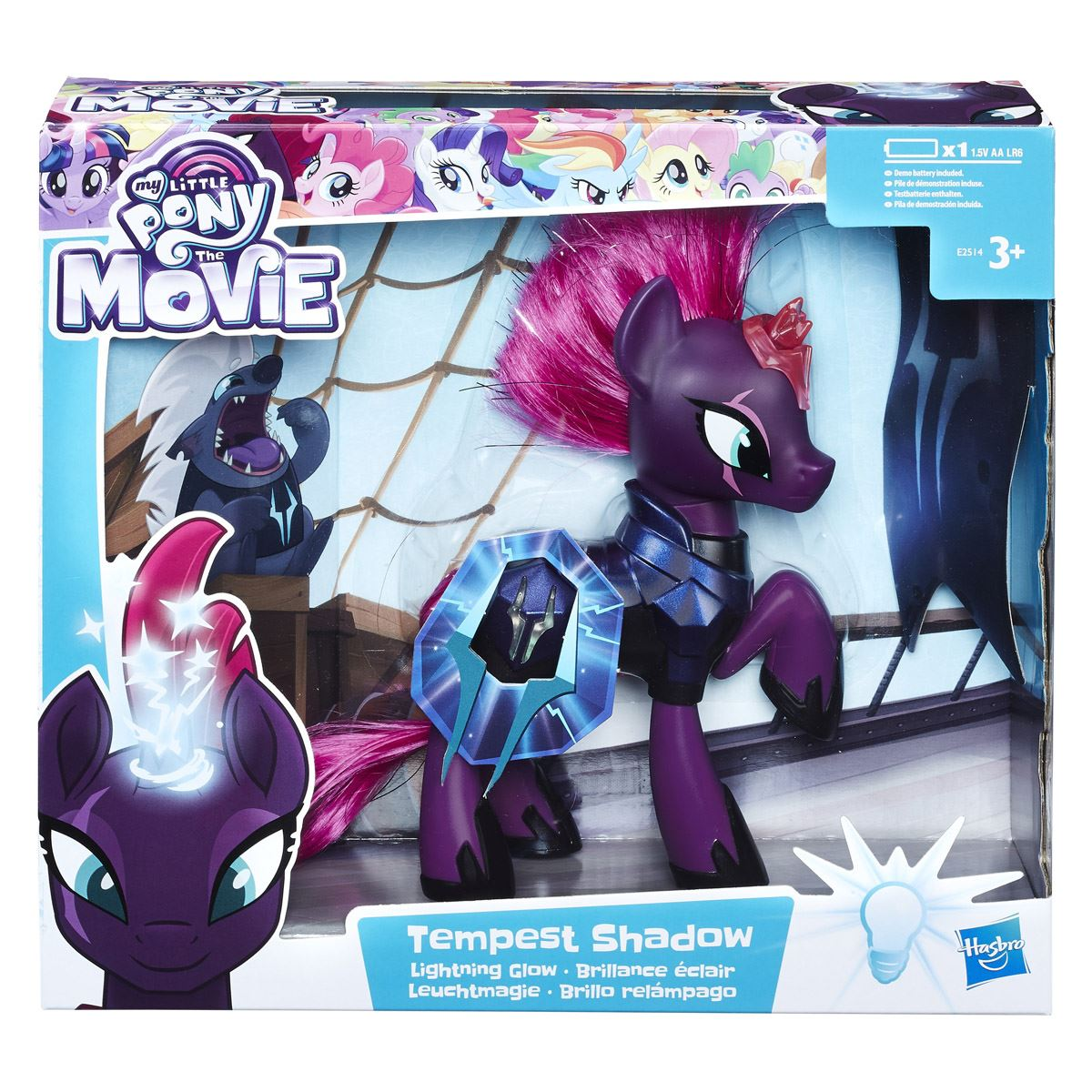 Tempestad Shadow Brillo Relámpago My Little Pony