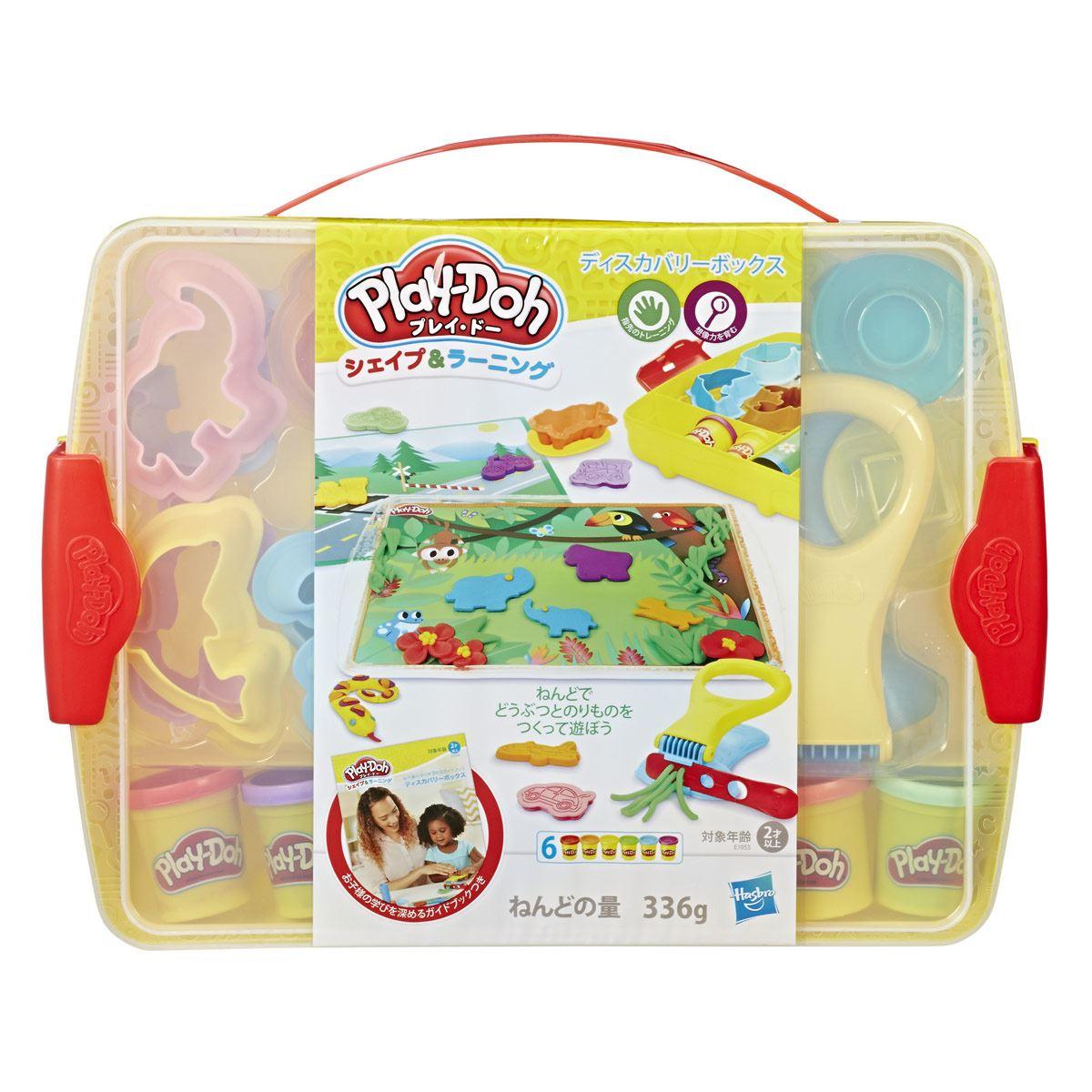 Maletín Descubre y Guarda Play-Doh