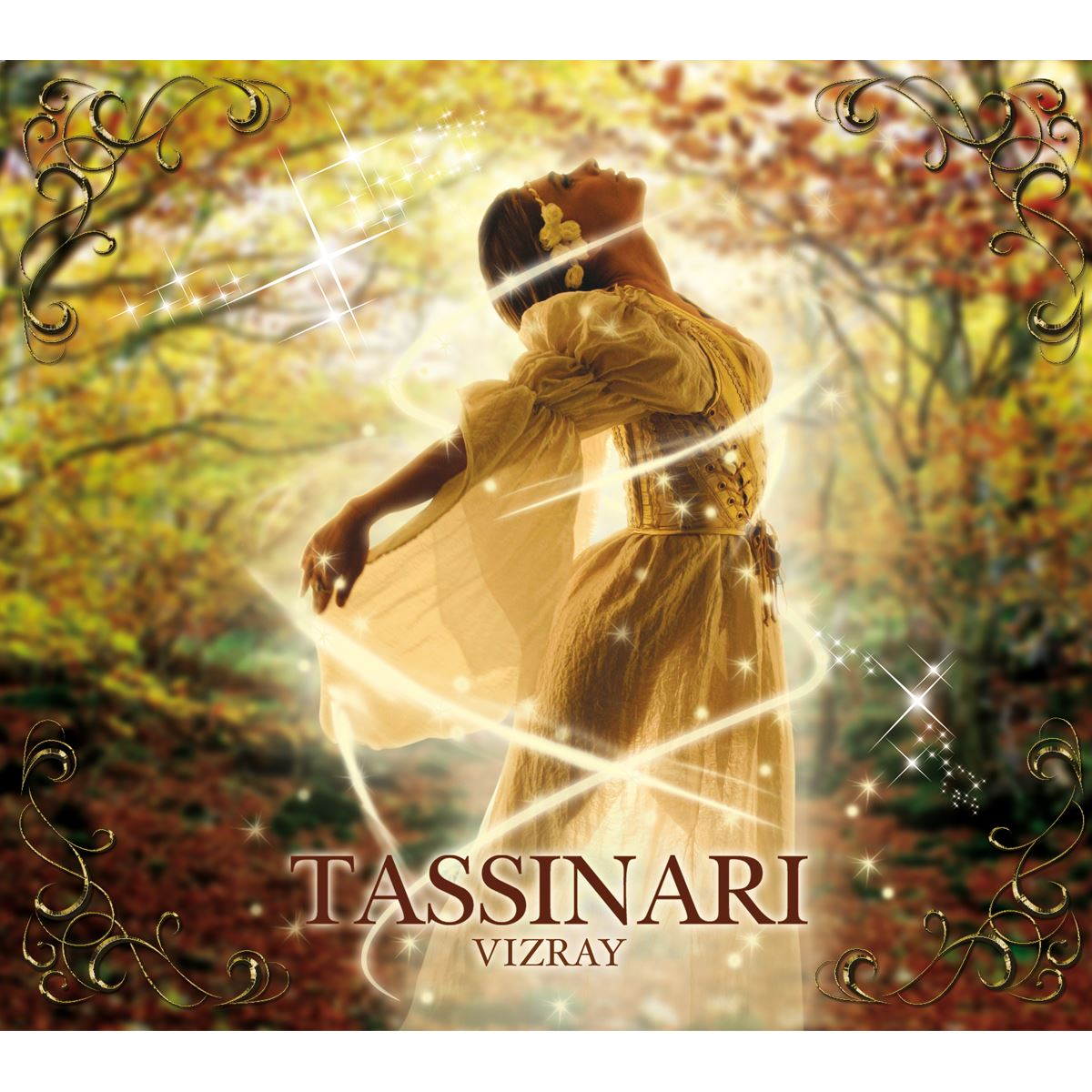 Cd tassinari-vizray  - Sanborns