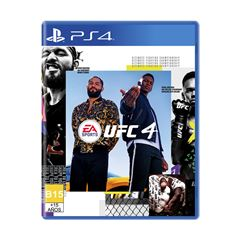 PS4 UFC 4 - Sanborns