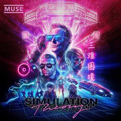 CD Muse - Simulation Theory - Sanborns