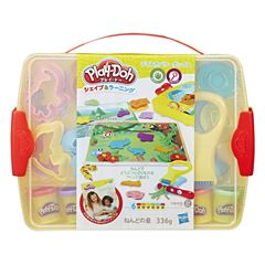 Maletín Descubre y Guarda Play-Doh - Sanborns