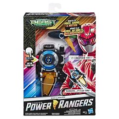 Beast X Morpher Power Rangers - Sanborns