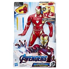 Figura Iron Man 12 Pulgadas Power FX Avengers Endgame - Sanborns