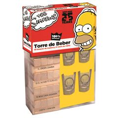 Torre del beber Novelty The Simpsons - Sanborns