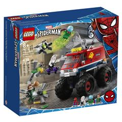 Camioneta Monstruo de Spider-Man vs. Mysterio - Sanborns