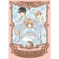 Comic Cardcaptor Sakura Vol.3 - Sanborns
