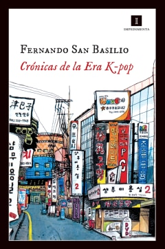 Crónicas de la Era K-pop - Sanborns