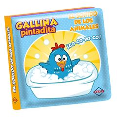 Gallina pintada - Sanborns