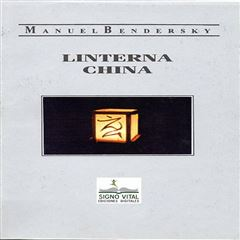 Linterna china - Sanborns